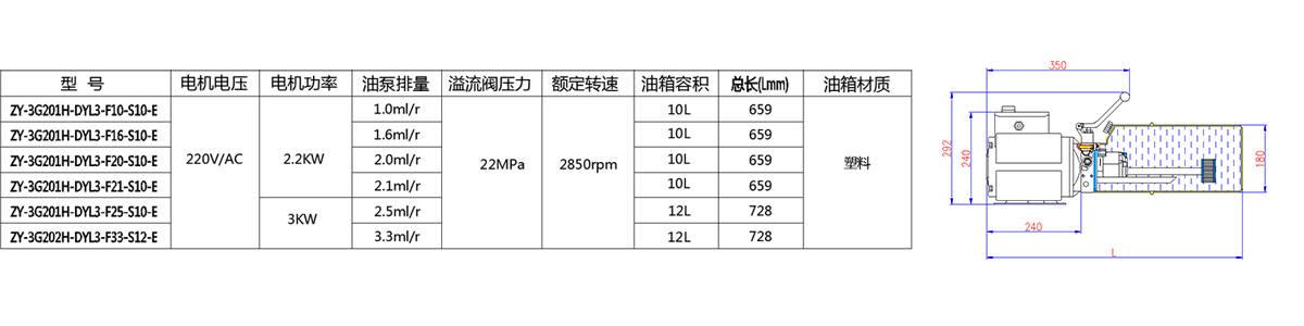 220v举升机电路安装图